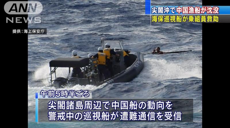 中國漁船與希臘籍貨船11發生相撞,日本海上保安廳接獲通報後趕往現場搭救。(翻攝Youtube)