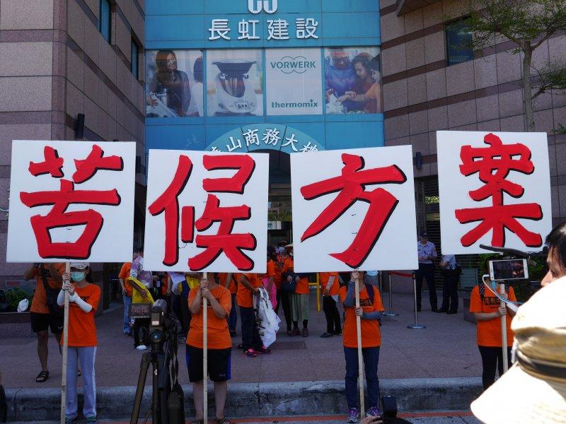 2016-08-15-國道收費員民進黨部前苦候行動04-洪與成攝