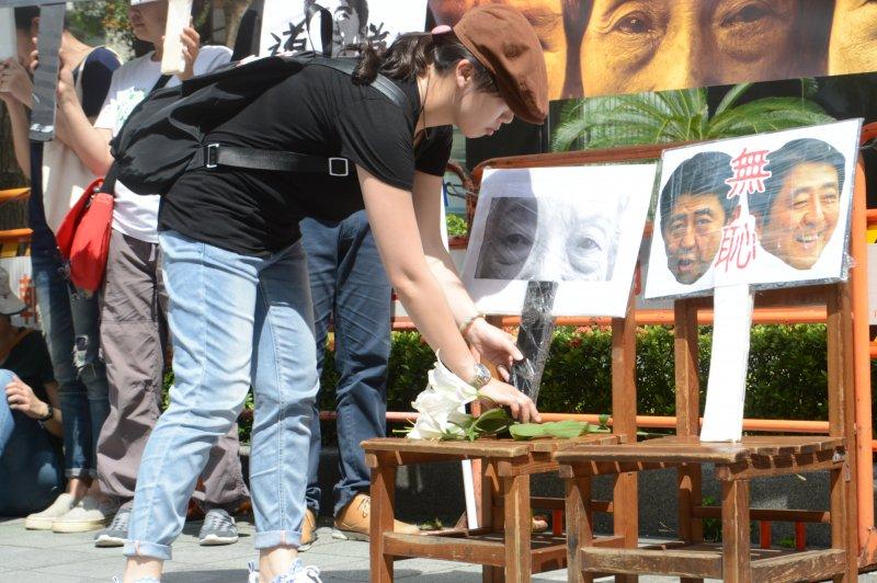 815「慰安婦」全球同步抗議行動 (翁俊翹攝)