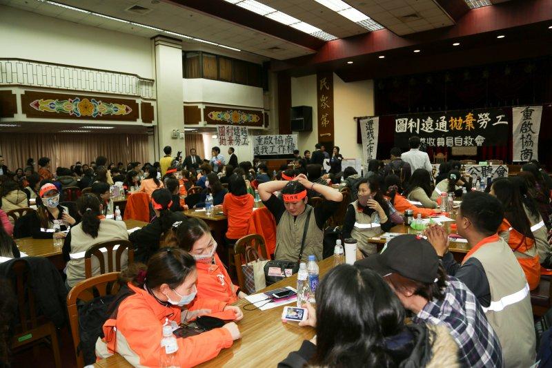 20140311-SMG0019-081-國道收費員重啟協商公聽會-余志偉攝.jpg