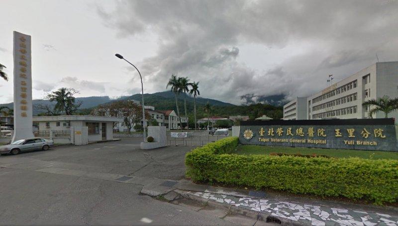 玉里雖有台北榮總玉里分院等醫院,但長期以來,這些醫院絕大多數資源都用來照顧外來的慢性精神病患。(取自Google map)