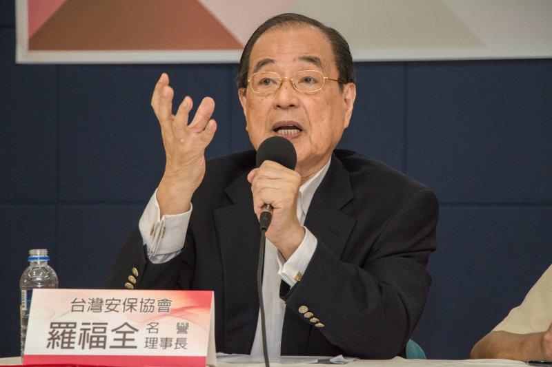 台灣安保協會榮譽理事長羅福全於,「2016蔡英文政府執政三月檢討與展望」 座談會發言。(李振均攝)