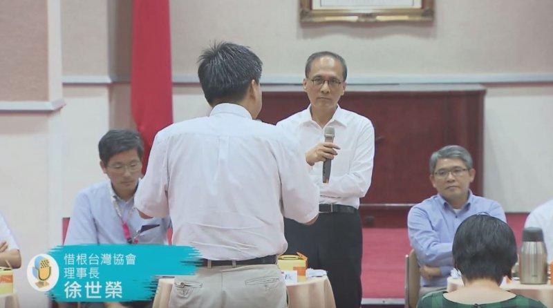 2016-08-22-林全與公民團體會談-林全-徐世榮-取自行政院直播