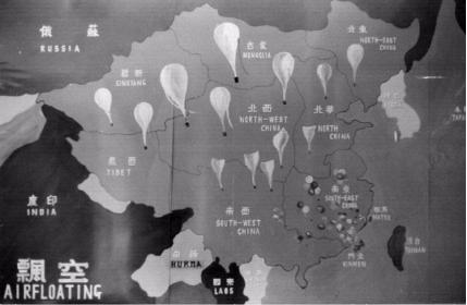 經歷823砲戰後,以金門作為空飄傳單基地的「秋海棠」地圖概覽。(圖片來源:Psywar.org)