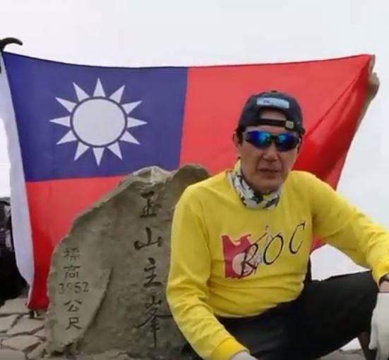 2016-08-24-馬英九攀登玉山主峰攻頂-取自馬英九臉書