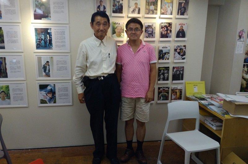 訪問東京愛滋病社群組織Akta。(作者提供)