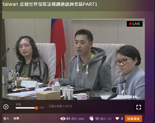 藉由vTaiwan的經驗,唐鳳對政府的跨部會協作有更多了解(圖取自直播頻道)