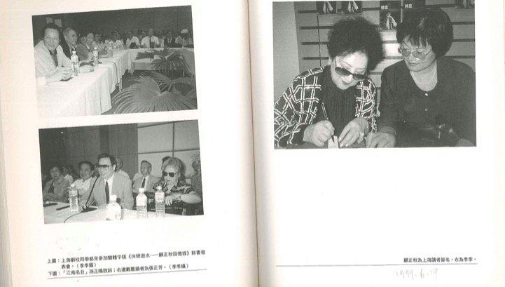 1999年6月19,顧正秋在「上海書城」為簡體版《休戀逝水》簽名;右為季季。(季季提供)