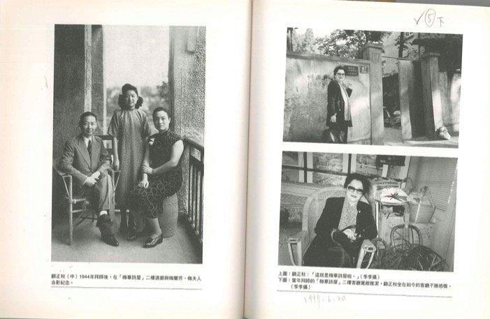 1999年6月20,顧正秋在上海重訪恩師梅蘭芳故居「梅華詩屋」。(季季攝)