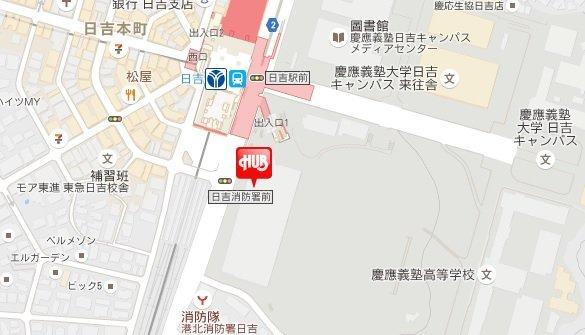 東急東横線日吉站東口走路1分鐘/浜市営地下鉄グリーンライン日吉站1號出口出來即是(截圖自官網)