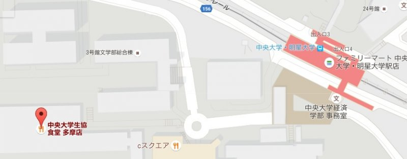 多摩單軌電車中央大學・明星大學站中央大學出口徒步五到八分鐘。(截圖自GoogleMap)