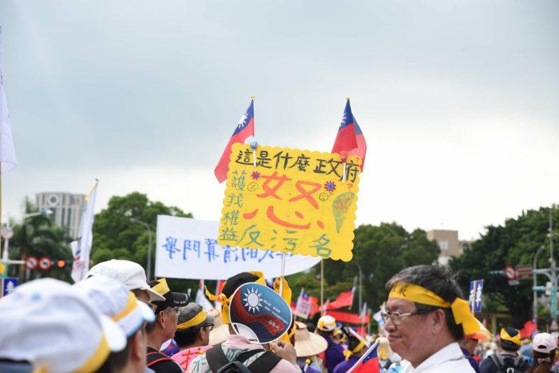 20160903-SMG0045-038-九三大遊行,民眾手持標語這是甚麼政府。(林惟崧攝)