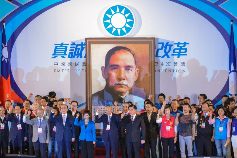20160904-中國國民黨第19次全國代表大會.(陳明仁攝)
