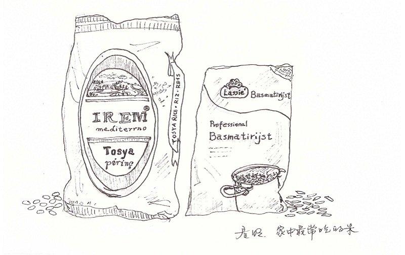 家中日常吃的米。(作者手繪/印刻文學提供)