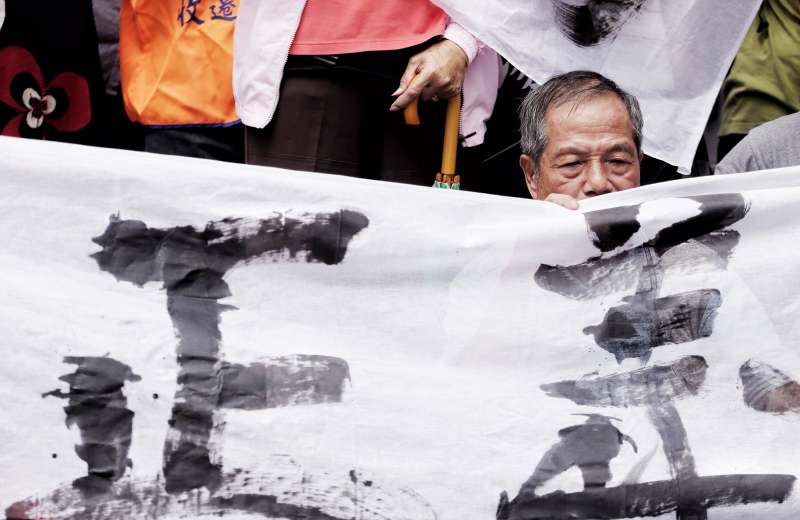 2016-09-05-民團凱道抗議土地徵收反迫遷-曾原信攝