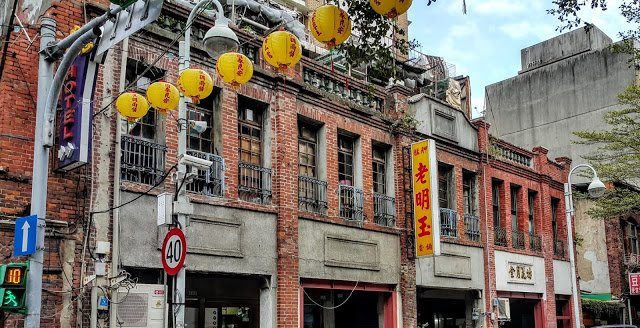 老明玉香舖(圖/取自Ramble Taipei 漫步台北)