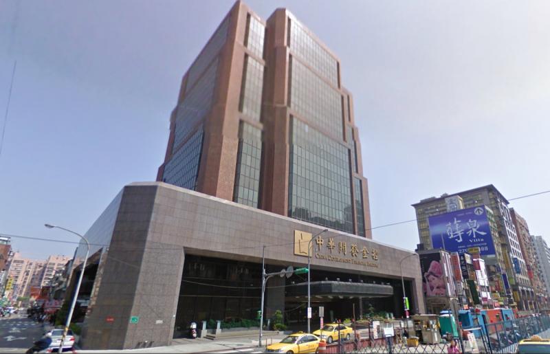 中華開發。(取自Google Map)
