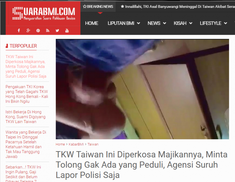 印尼媒體報導惡僱主性侵女看護新聞,謝姓惡僱主於11日落網,裁定收押。(取自www.suarabmi.com)