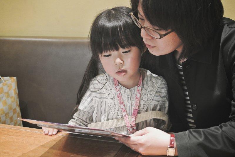 孩子們最愛的絕對是媽媽!(圖/MIKI Yoshihito@flickr)