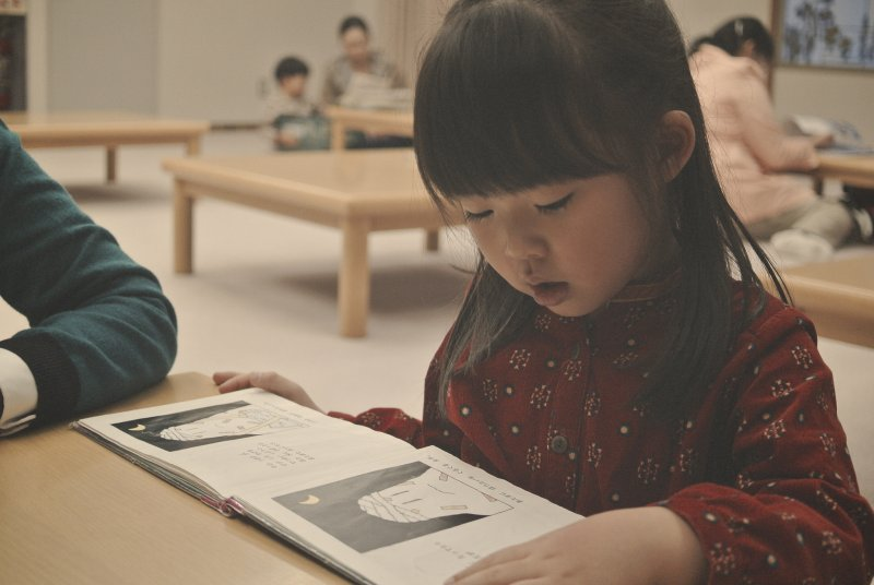 孩子只要每天都超越自己,就是很大的進步!(圖/MIKI Yoshihito@flickr)