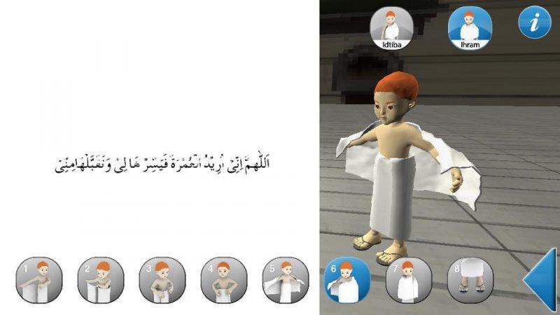 朝覲App應有盡有,連戒衣穿法都示範給你看。(圖/風傳媒)