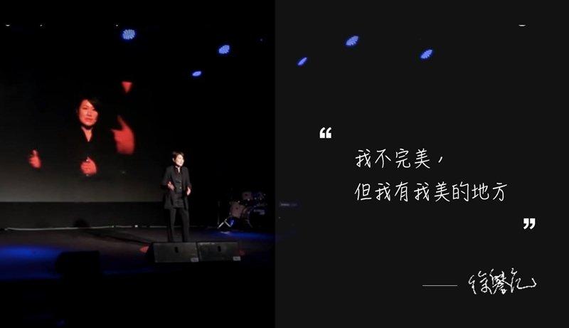 (圖/陳嘉慧@facebook)