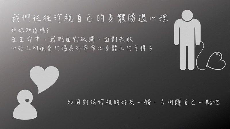 (圖/楊皓涵@facebook)