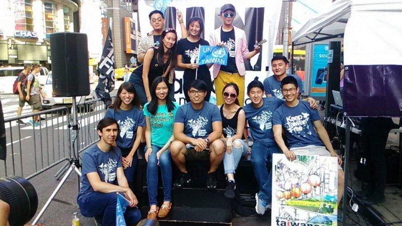 一年一度的「台灣加入聯合國」(UN4TW)遊行登場,今年不少年輕台裔現身參與。(Keep Taiwan Free提供)