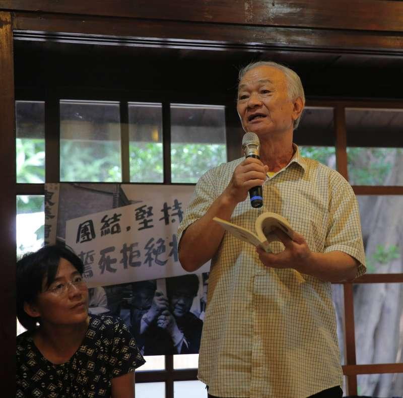 作家吳晟出席《巨浪的起點-鹿港反杜邦運動30週年紀錄文集》演講暨座談會。(范綱塏先生提供)