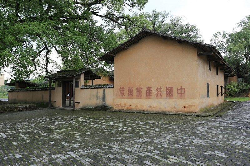 瑞金沙洲壩中華蘇維埃共和國中央人民委員會、中央執行委員會舊址。(Zhangzhugang /維基百科)