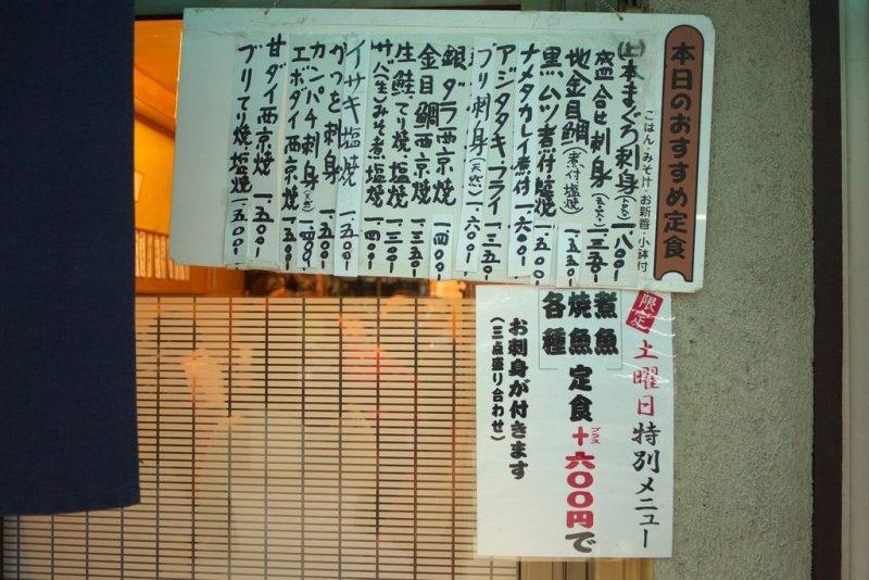 (圖/Fast Japan)