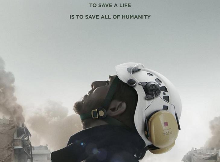 敘利亞平民組成的「白盔隊」,拯救數萬人民性命。(截自白盔隊官網)
