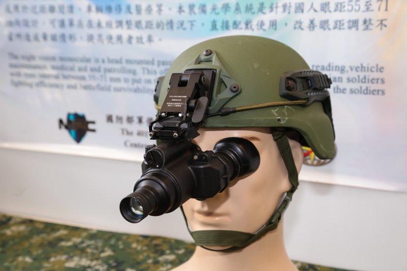 20161004-國防部軍備局4日下午於202廠展示「國軍單兵個人戰鬥裝備」,圖為國軍地面部隊戰鬥個裝「TS96式雙眼單筒夜視鏡」。(顏麟宇攝)