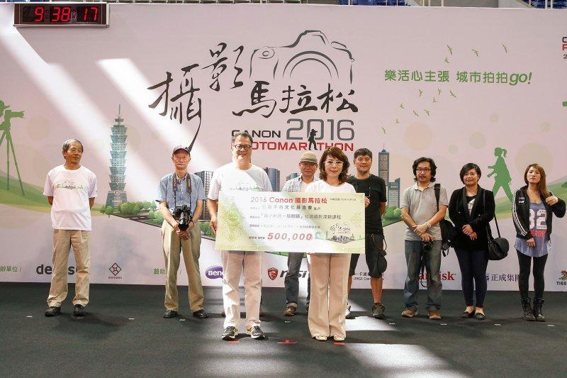 Canon 將報名費 50 萬元贊助「偏鄉孩童攝影培育專案」,向下紮根帶動台灣攝影風氣。(圖/Canon提供)