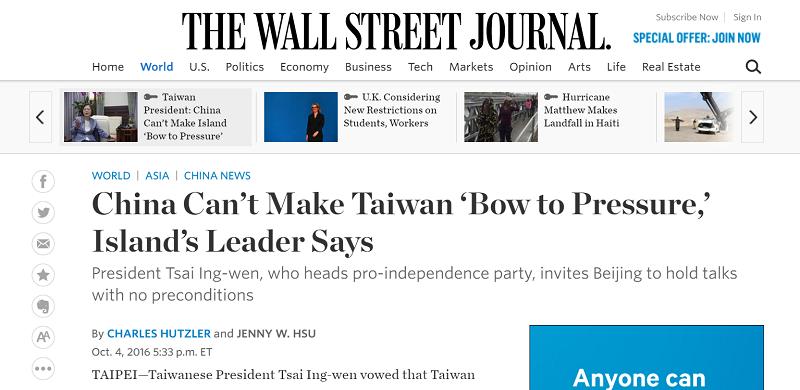 總統蔡英文5日接受華爾街日報專訪,表示不會屈服於中國的壓力。(華爾街日報網站截圖)