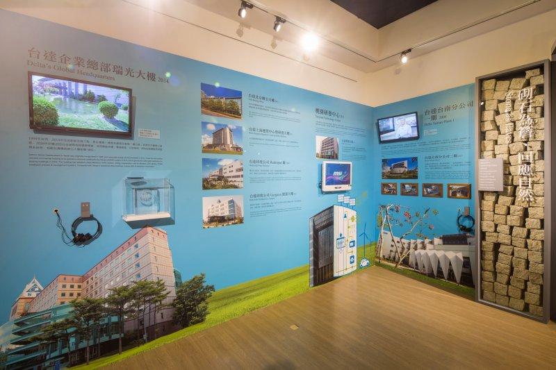 台達全球各地的綠廠辦也在展覽中一次呈現。(圖/台達電子提供)