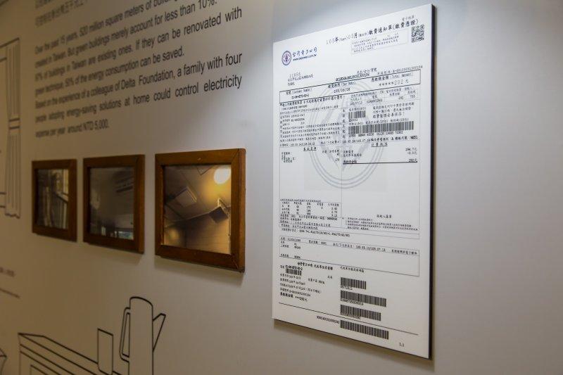 台達文教基金會副執行長張楊乾不可思議的電費單高掛於展場,歡迎減碳達人挑戰。(圖/台達電子提供)