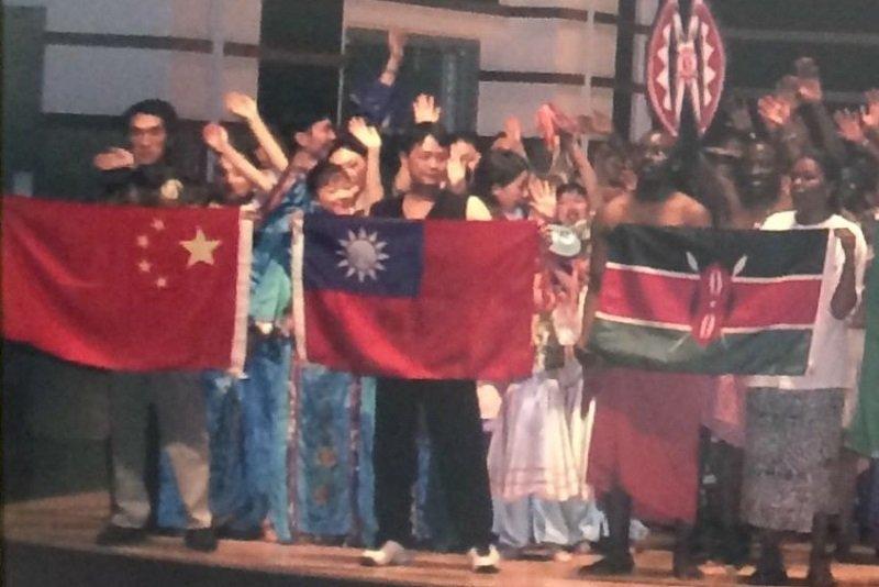 兩岸學生表演後,各自舉著自己國家的旗幟,下台謝幕。(作者提供)