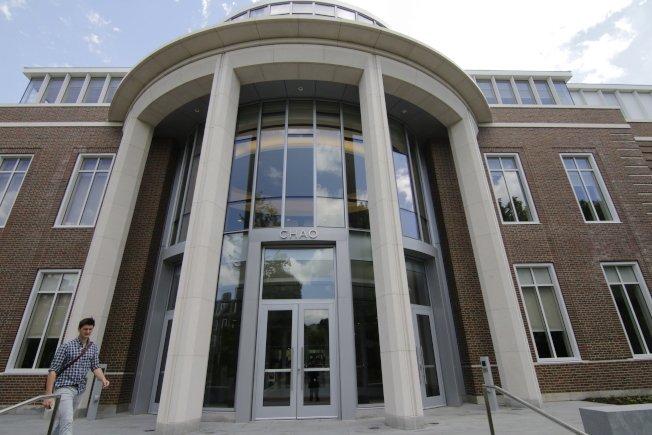 趙朱木蘭中心是哈佛第一座以女性民的建築。 (取自網路)