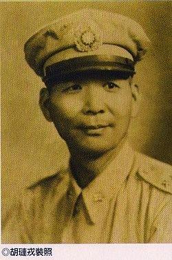 中華民國陸軍一級上將。 黃埔軍校第四期畢業,屬於蔣中正軍事上之嫡系(取自維基百科)