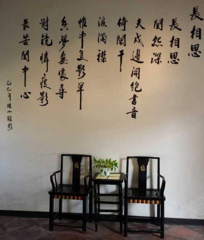 山后民俗文化村裡的牆上故事。(丁香結攝)