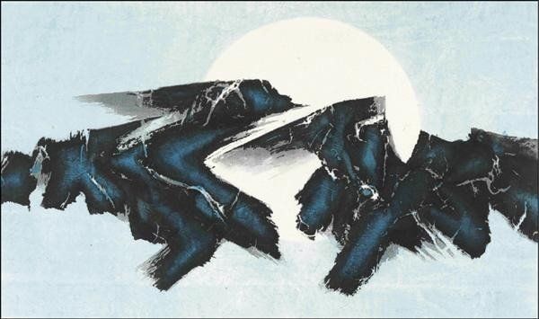 劉國松「日月沉浮」木刻水印版,原作為大英博物館典藏。(取自國立台灣師範大學秘書室)