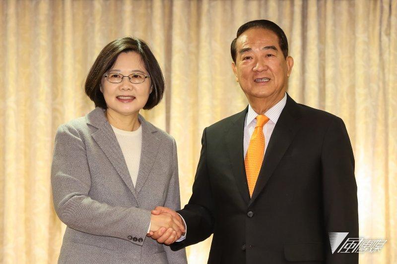 民進黨總統當選人蔡英文指派親民黨主席宋楚瑜出任APEC領袖會議特使。(顏麟宇攝)