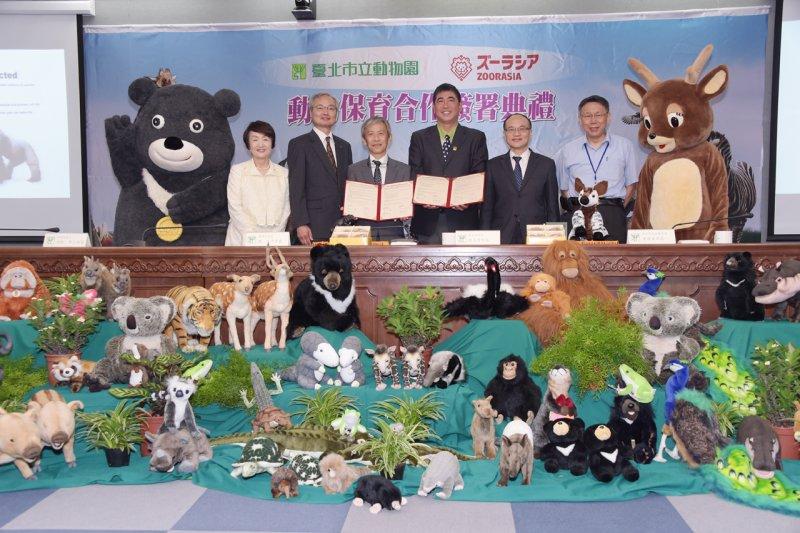 台北市立動物園與橫濱動物園ZOORASIA簽署保育協定