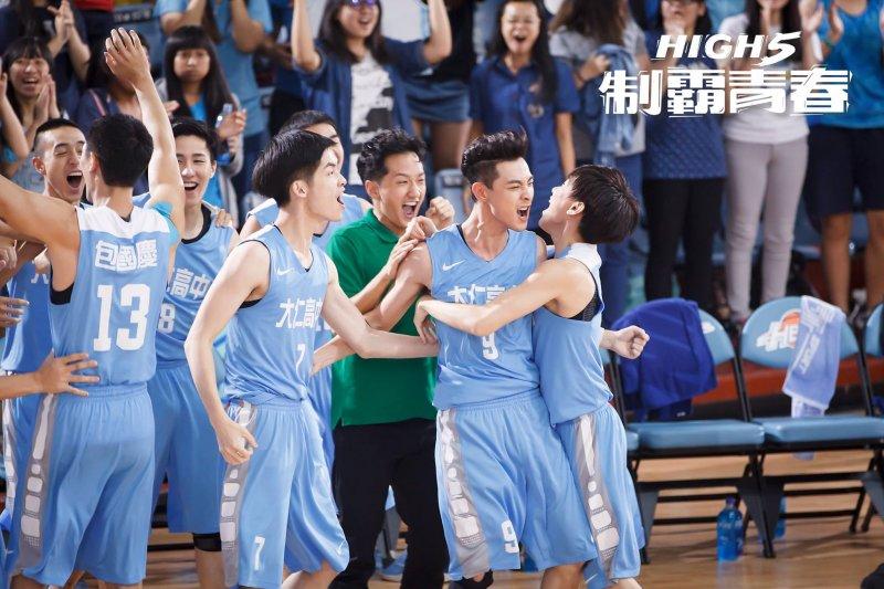 《High 5 制霸青春》劇中傳達的不只是籃球,更是籃球員的對夢想的熱血精神。(圖/High 5 制霸青春@facebook)