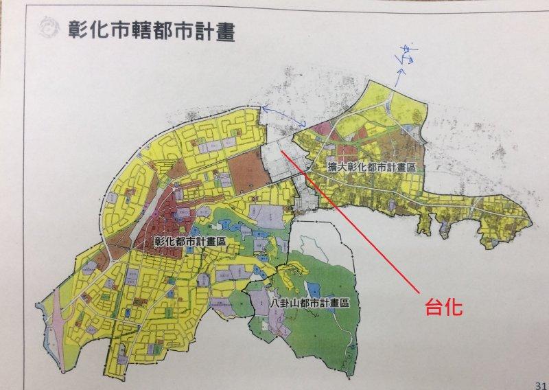 20161022-SMG0045-004-台化佔地約70公頃,約擴大彰化都市計畫區的1/9,但位處彰化市中心,攸關彰化市未來發展。(洪宗熠辦公室提供)