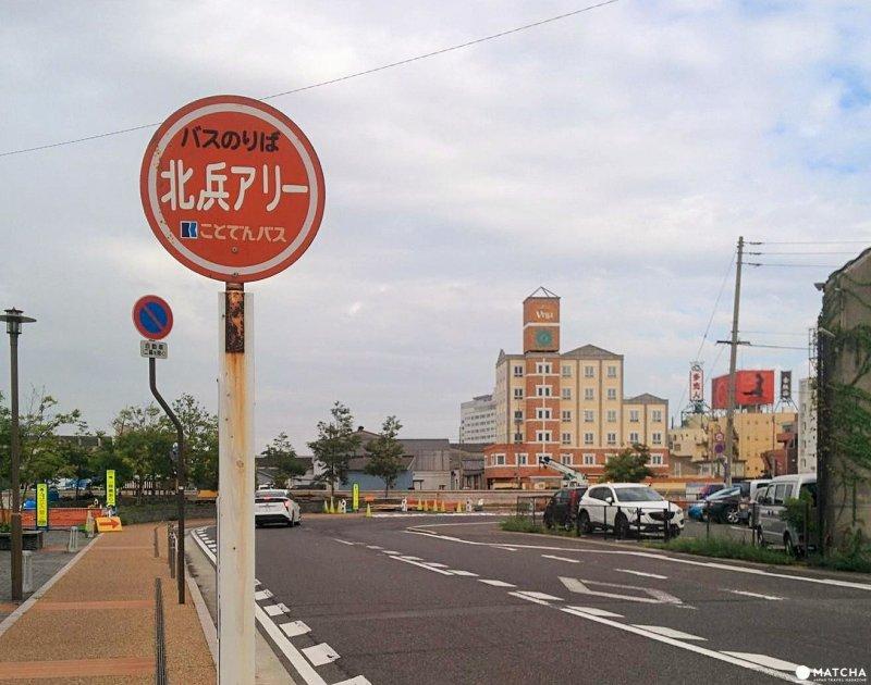 「北濱Alley」可搭乘巴士前往。(圖/matcha提供)