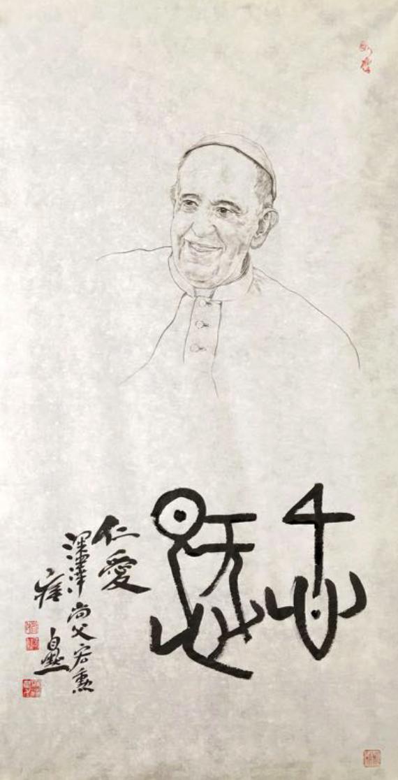 梵蒂岡鼻博物館保存的教宗方濟各畫像(崔自默大師提供)