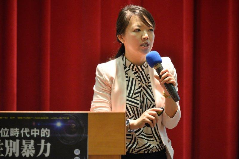 數位時代中的性別暴力-未得同意散佈性私密影像之國際防治趨勢研討會,台北市婦女救援社會福利事業基金會研發部主任白智芳。(甘岱民攝)