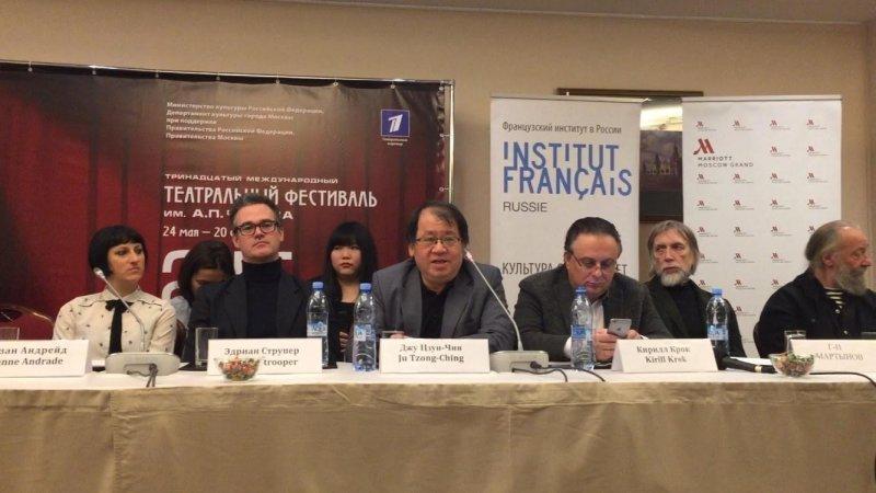 朱宗慶受邀於契訶夫國際劇場藝術節宣告記者會上致詞。